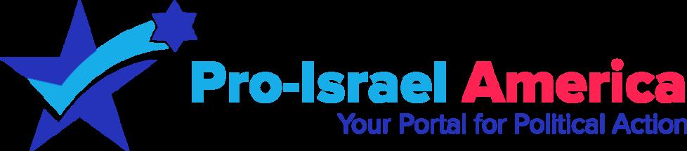 pro israel logo color